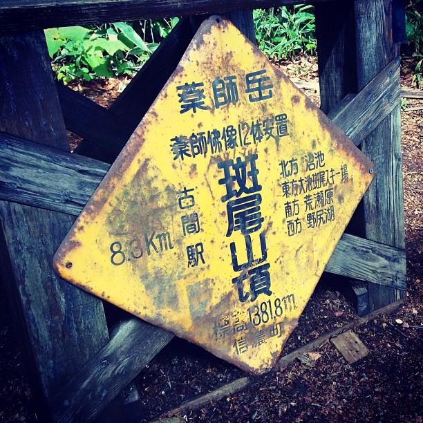 shinetsu_07